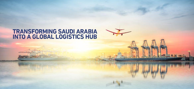 Saudi Logistics Hub